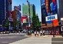 Ăn - Chơi - Những điểm tham quan không tốn tiền ở Tokyo