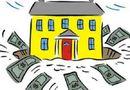 Tình huống pháp luật - Các trường hợp được miễn lệ phí trước bạ nhà đất
