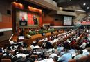 Tin thế giới - Cuba vững bước hướng tới tương lai