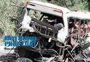 Ủy ban An toàn giao thông QG chỉ đạo khắc phục hậu quả vụ nổ xe khách