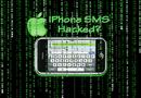 Sản phẩm số - Xuất hiện hàng loạt vụ hack máy tống tiền người dùng iPhone