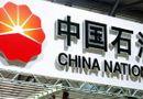 Tin thế giới - Trung Quốc cách chức một lãnh đạo tập đoàn dầu khí quốc gia