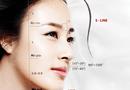 Sản phẩm - Dịch vụ - Nâng Mũi S line Hàn Quốc