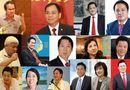 Bí quyết làm giàu - Siêu giàu và siêu bí ẩn ở Việt Nam