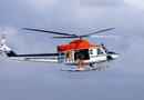 Tin thế giới - Rơi trực thăng ở Hàn Quốc, 5 người thiệt mạng