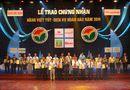 Truyền thông - Thương hiệu - Yến sào Khánh Hòa đạt danh hiệu Hàng Việt tốt – Dịch vụ hoàn hảo