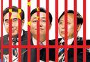 """Tin thế giới - TQ chống tham nhũng: Đến lượt các """"gia đình quyền thế""""?"""