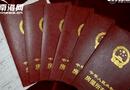 Tin thế giới - Phát hiện 37 kg vàng trong nhà quan tham Trung Quốc