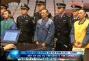 An ninh TV - Video: Trung Quốc tuyên án tử hình 8 kẻ khủng bố ở Tân Cương