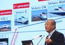 Thế giới Xe - Trung Quốc thiết kế tàu cao tốc 500 km/giờ