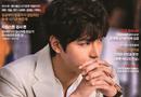 """Tin tức giải trí - """"Truyền thuyết biển xanh"""" tiết lộ hình ảnh mới của Lee Min Ho"""