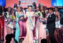 Tin tức giải trí - Đi thi lặng lẽ, Ngọc Duyên bất ngờ đăng quang Nữ hoàng sắc đẹp toàn cầu