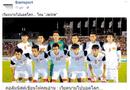 Bóng đá - Điểm tin tối 27/10: Báo Thái phân tích chiến thuật U19 Việt Nam