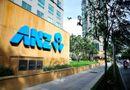 Thị trường - Ngân hàng ANZ bán lại mảng bán lẻ tại Việt Nam
