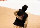 Tin tức giải trí - Cô dâu 8 tuổi phần 12 tập 40: Akhira bỏ mạng giữa sa mạc