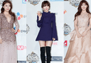 Tin tức giải trí - Dàn mỹ nam mỹ nữ xứ Hàn tỏa sáng trên thảm đỏ MAMA 2016