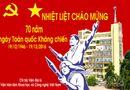 Tin trong nước - Hà Nội khẩn trương chuẩn bị tổ chức 70 năm Ngày toàn quốc kháng chiến