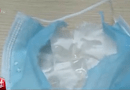 Video-Hot - Cần cẩn thận với những chiếc khẩu trang y tế rởm giá rẻ