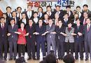 Tin thế giới - 29 nhà lập pháp Hàn Quốc rời Đảng cầm quyền, thành lập tân Đảng Bảo thủ