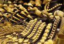 Thị trường - Giá vàng hôm nay 31/12: Kết thúc năm thắng lợi