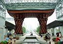 Đời sống - Ngắm 15 kiến trúc siêu sáng tạo chỉ có ở Nhật Bản
