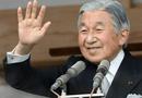 Tin trong nước - Nhà vua và Hoàng hậu Nhật Bản sắp thăm cấp Nhà nước tới Việt Nam