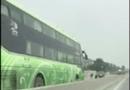 Video-Hot - Clip: Xe khách chạy ngược chiều vun vút trên QL1A