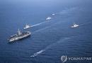 Tin thế giới - Tàu chiến hải quân Mỹ va chạm tàu cá Hàn Quốc trên biển Nhật Bản