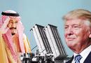 Tin thế giới - Những tính toán đằng sau 350 tỷ USD Tổng thống Trump kiếm được cho Mỹ từ Ả rập Xê-út