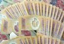An ninh - Hình sự - Tạm giữ đôi nam nữ mang gần 20 triệu tiền giả ra ngân hàng giao dịch