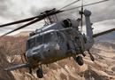 Tin thế giới - Trực thăng quân sự vướng dây điện cao thế, 13 binh sĩ thiệt mạng