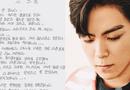 Người trong cuộc - T.O.P (Big Bang) viết tâm thư xin lỗi sau scandal hút cần sa