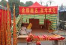 Tin thế giới - Cầu nguyện cho con thi đỗ Đại học, phụ huynh Trung Quốc suýt thiêu rụi cây ngân hạnh nghìn năm tuổi