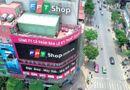 Tin tức - FPT hưởng lợi bao nhiêu sau khi bán xong FPT Retail và FPT Trading?