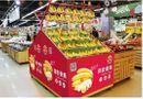 Tin tức - Trái cây của bầu Đức thắng lớn tại Trung Quốc