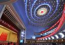 Tin thế giới - Hình ảnh khai mạc Đại hội 19 Đảng Cộng sản Trung Quốc