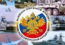 Tin thế giới - Các biện pháp trừng phạt mới của Mỹ có thể hủy hoại vị thế của Nga