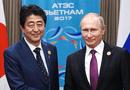 Tin thế giới - Nga và Nhật Bản nhất thống nhất lệnh trừng phạt Triều Tiên