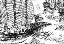 Tin thế giới - Người Trung Quốc có thể đã tìm ra châu Mỹ trước Columbus
