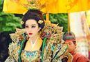 Tin thế giới - Tiết lộ thứ khiến Võ Tắc Thiên - Nữ hoàng nổi tiếng tàn bạo của Trung Quốc phải sợ hãi