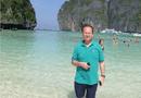 Tin thế giới - Nghi phạm vụ án hình sự của Canada làm Giáo sư ở Hàn Quốc