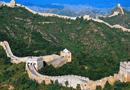 Tin thế giới - Trung Quốc sẽ xây