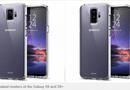 """Tin tức - """"Bom tấn"""" Samsung S9/S9+ ấn định ra mắt vào ngày 25/2"""