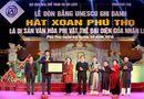 Tin trong nước - UNESCO ghi danh Hát Xoan Phú Thọ là di sản văn hóa phi vật thể