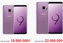Tin tức - Samsung Galaxy S9 được chào giá bao nhiêu tại Việt Nam?