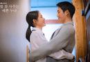 Tin tức - Jung Hae In thừa nhận cảm giác đặc biệt khi diễn xuất với Son Ye Jin