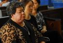 Xã hội - Đại án TrustBank thất thoát 6.000 tỷ đồng: Lại xét xử vắng mặt Hứa Thị Phấn?