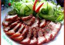 Tin tức - Cách làm thịt xá xíu thơm ngon không cần lò nướng