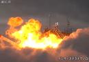 Tin tức - Video: Tên lửa Nhật Bản bất ngờ rơi ngược lại bệ phóng, phát nổ kinh hoàng
