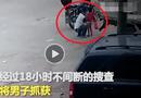 Tin tức - Video: Người đàn ông táo tợn bắt cóc bé gái giữa đường phố
